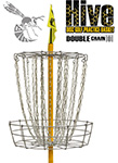 Hive Practice Basket – Double Chains